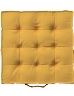 Siedzisko Tomi Słoneczny Żółty